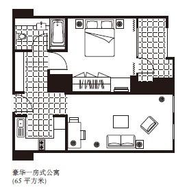 碧雲ガーデンサービスアパートメント