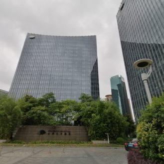 文華東方行政公寓